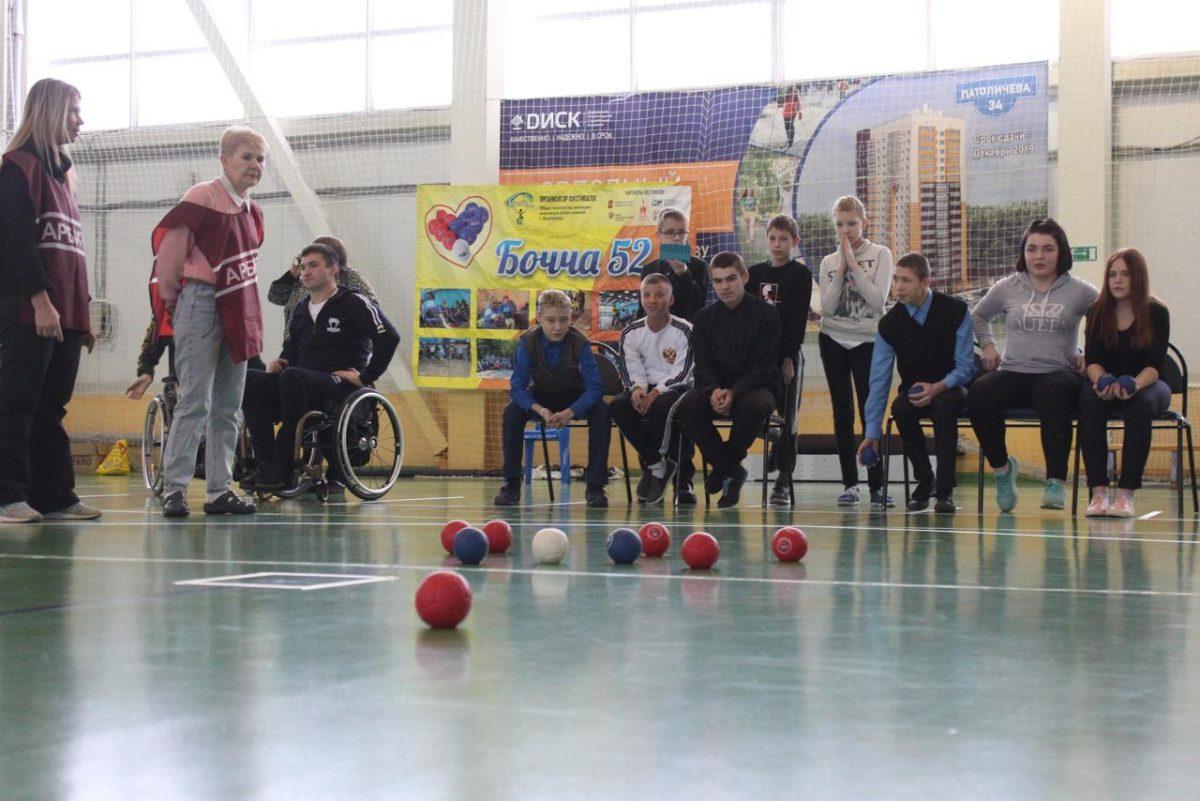 Открытый мастер-класс по бочча пройдет в Дзержинске