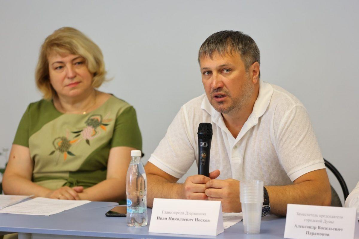 Глава Дзержинска провел рабочую встречу с руководителями библиотек