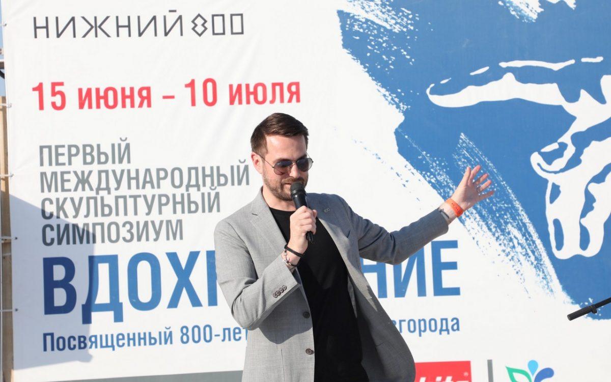 Нижний Новгород украсят работы мастеров первого скульптурного симпозиума