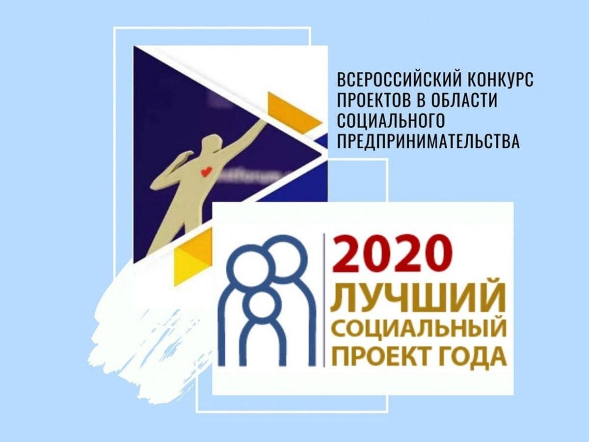 Нижегородская инициатива победила воВсероссийском конкурсе «Лучший социальный проект года»