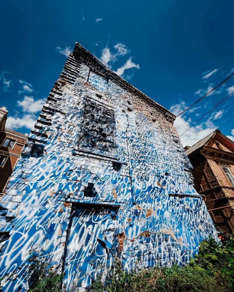 Покрас Лампас создал еще одну работу в Нижнем Новгороде на улице Алексеевской