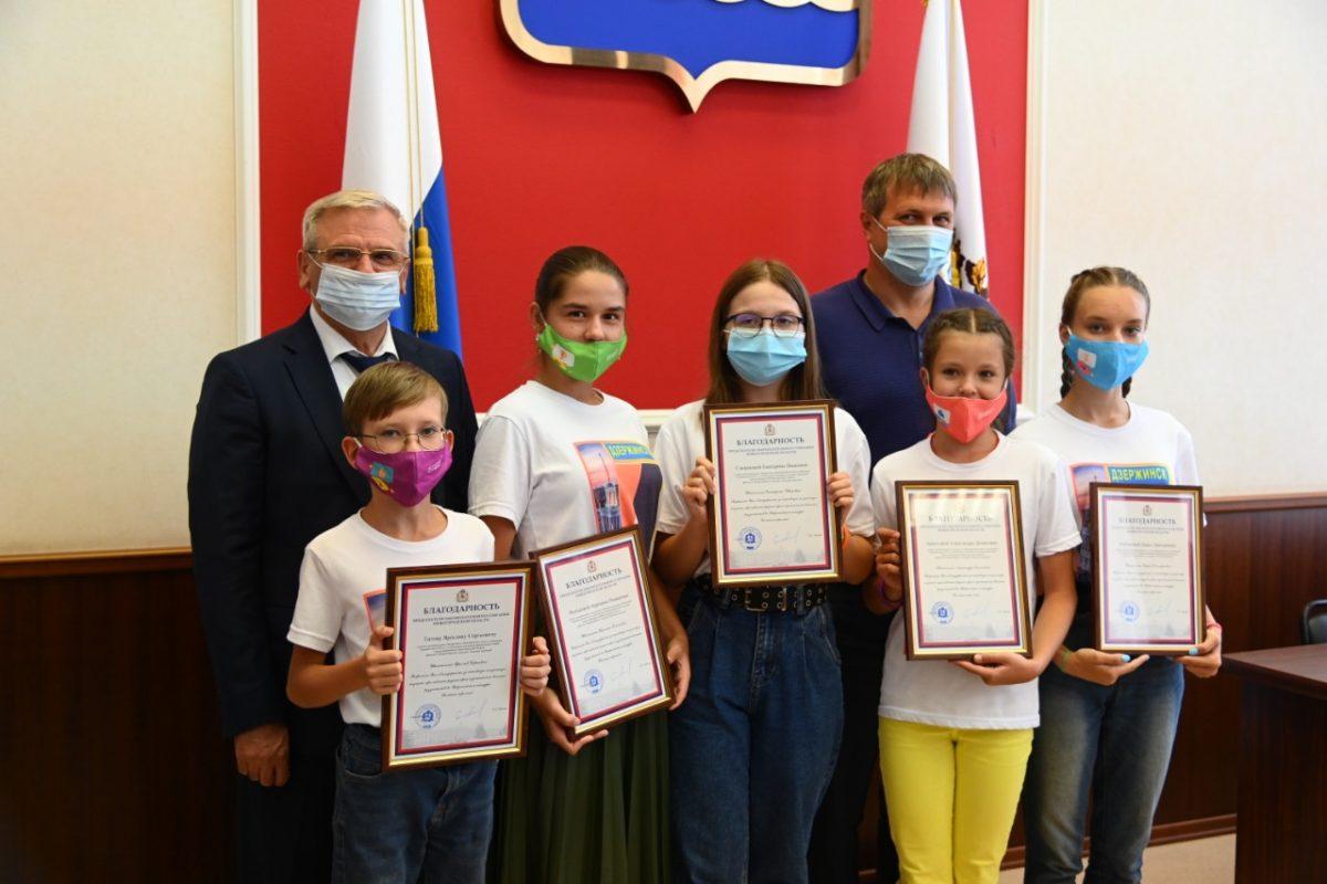 В администрации Дзержинска прошла встреча с победителями и финалистами конкурса «Большая перемена»