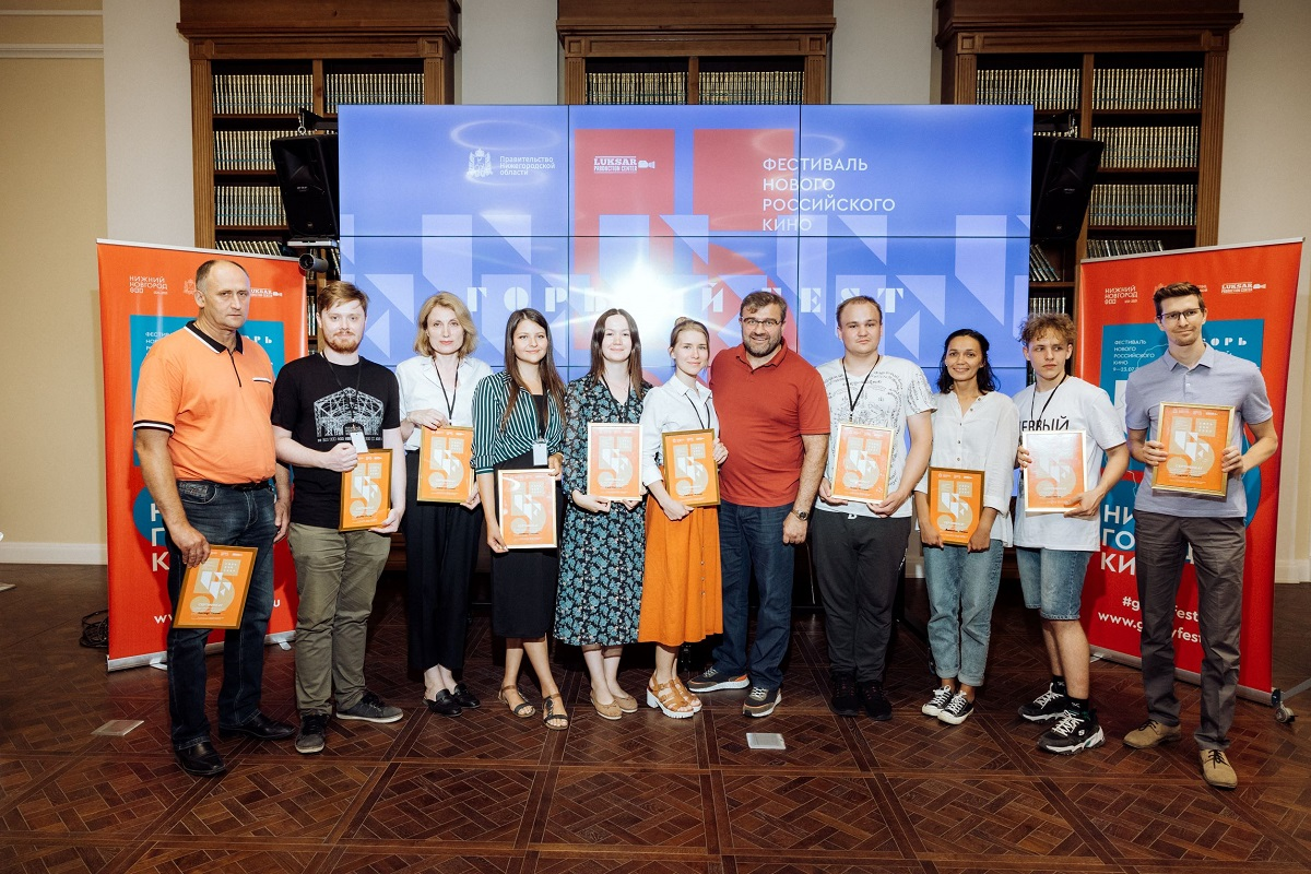 Состоялось закрытие киношколы врамках Vюбилейного фестиваля нового российского кино Горький fest