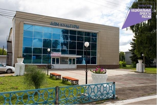 ВГагинском Доме культуры завершен капитальный ремонт