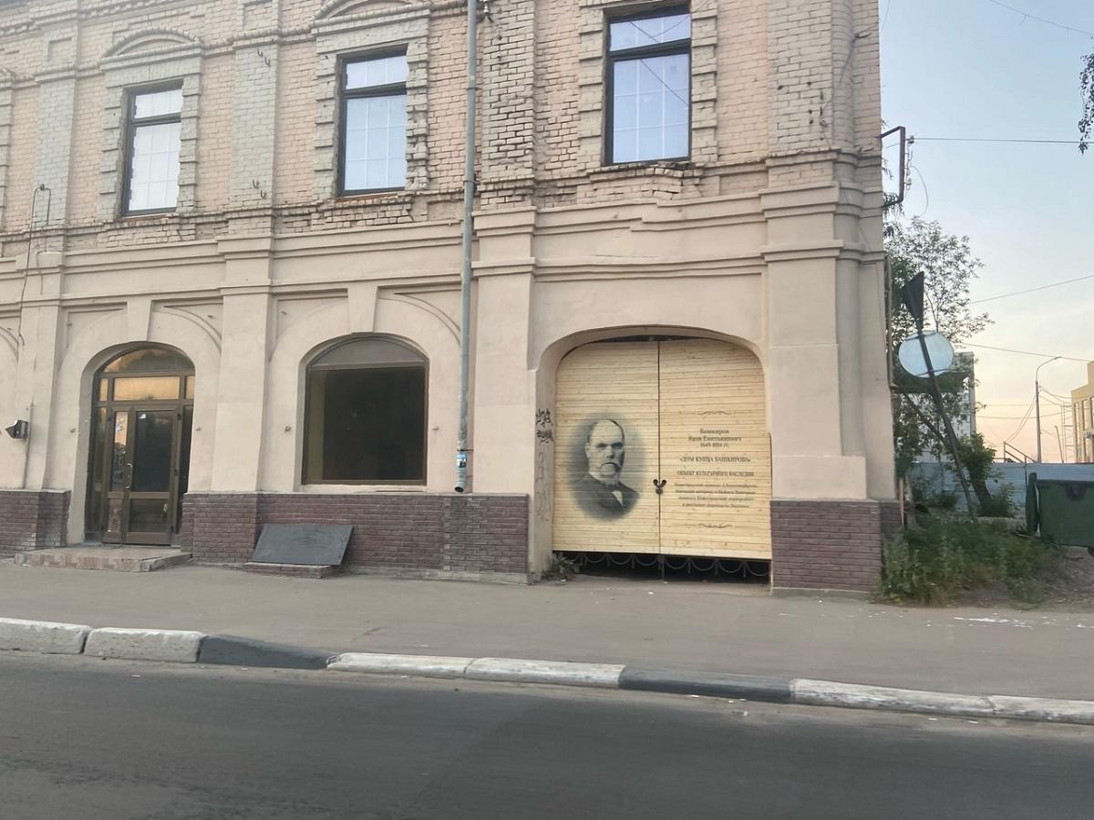 Владельцы дома Башкирова должны будут исправить неправильную мемориальную табличку