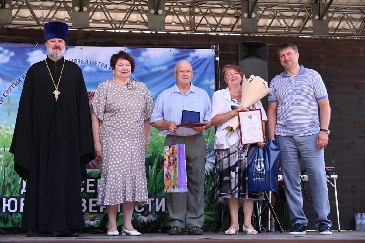 Медалью «Залюбовь иверность» наградили семейную пару изДзержинска