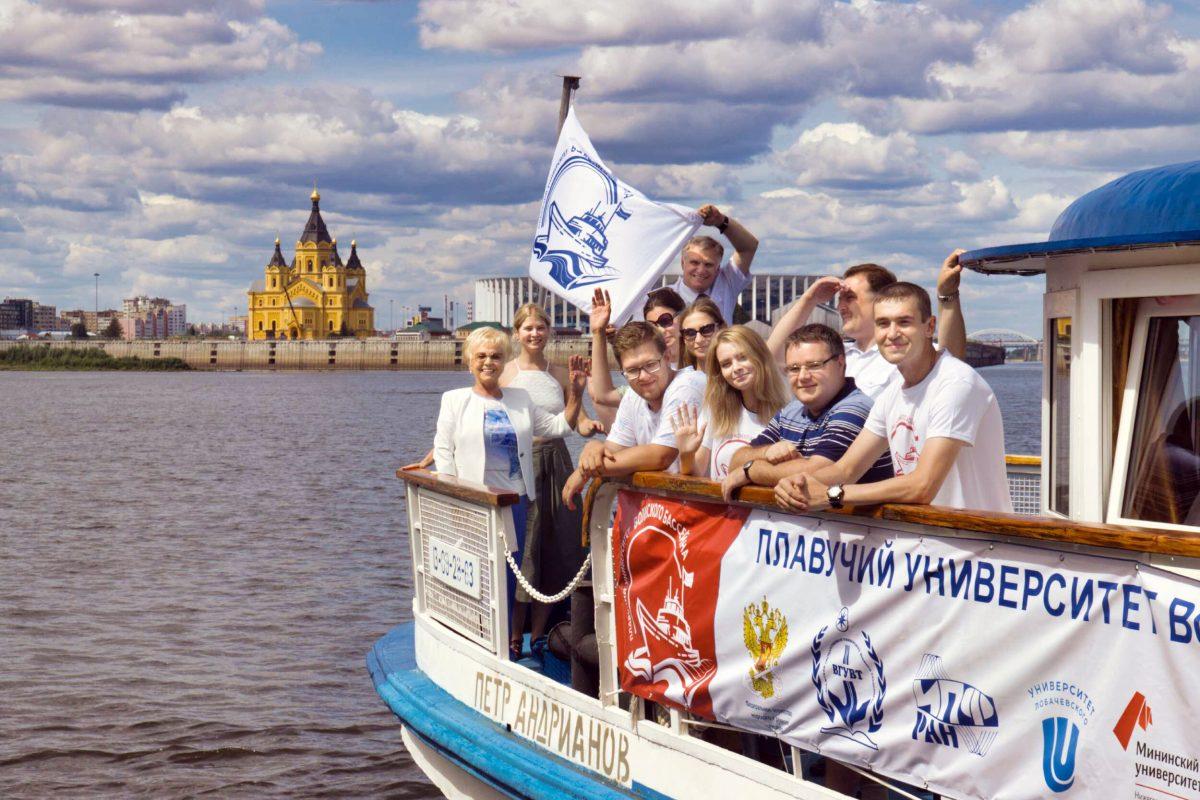 Стартовала экспедиция «Плавучий университет Волжского бассейна»