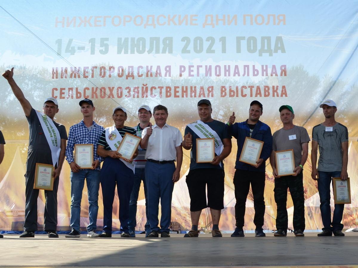 Конкурс «Лучший пахарь» прошел вНижегородской области