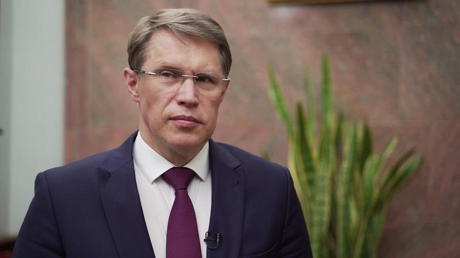 Российское общество «Знание» проведет прямой эфир с министром здравоохранения РФ Михаилом Мурашко по вопросам вакцинации