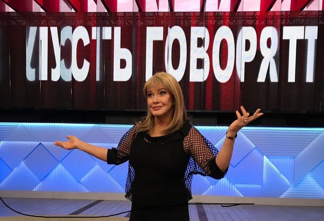 Елену Проклову обвинили в домогательствах