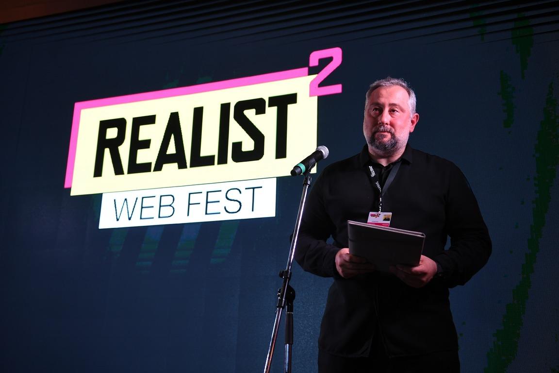 Международный фестиваль веб-сериалов Realist Web Fest пройдет в Нижнем Новгороде