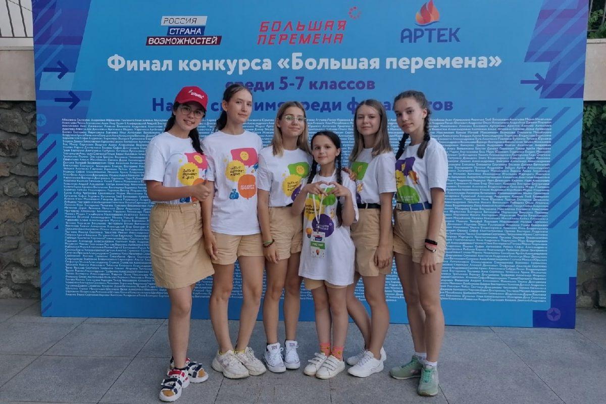 Победа в «Большой перемене»: нижегородские школьники делятся секретами успеха