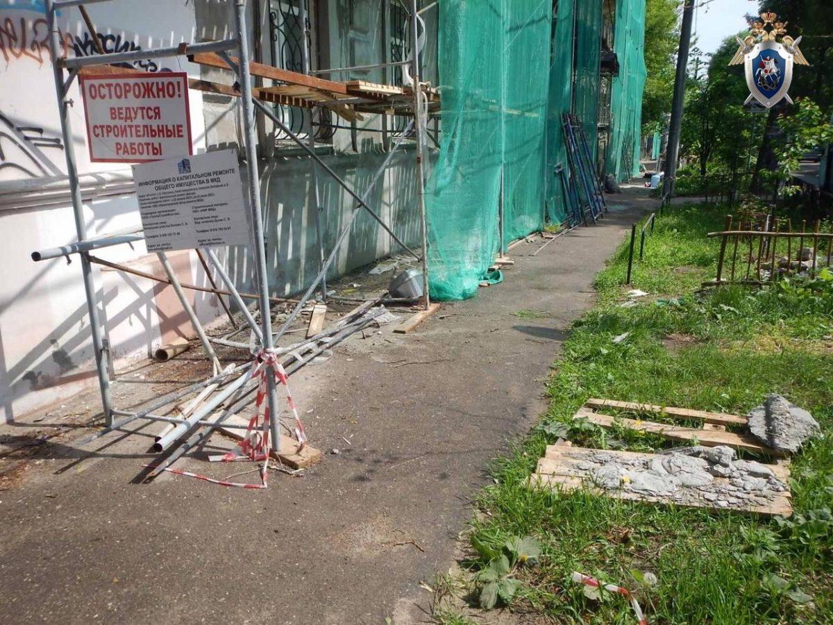 Директору строительной компании грозит штраф из-за гибели рабочего в Нижнем Новгороде