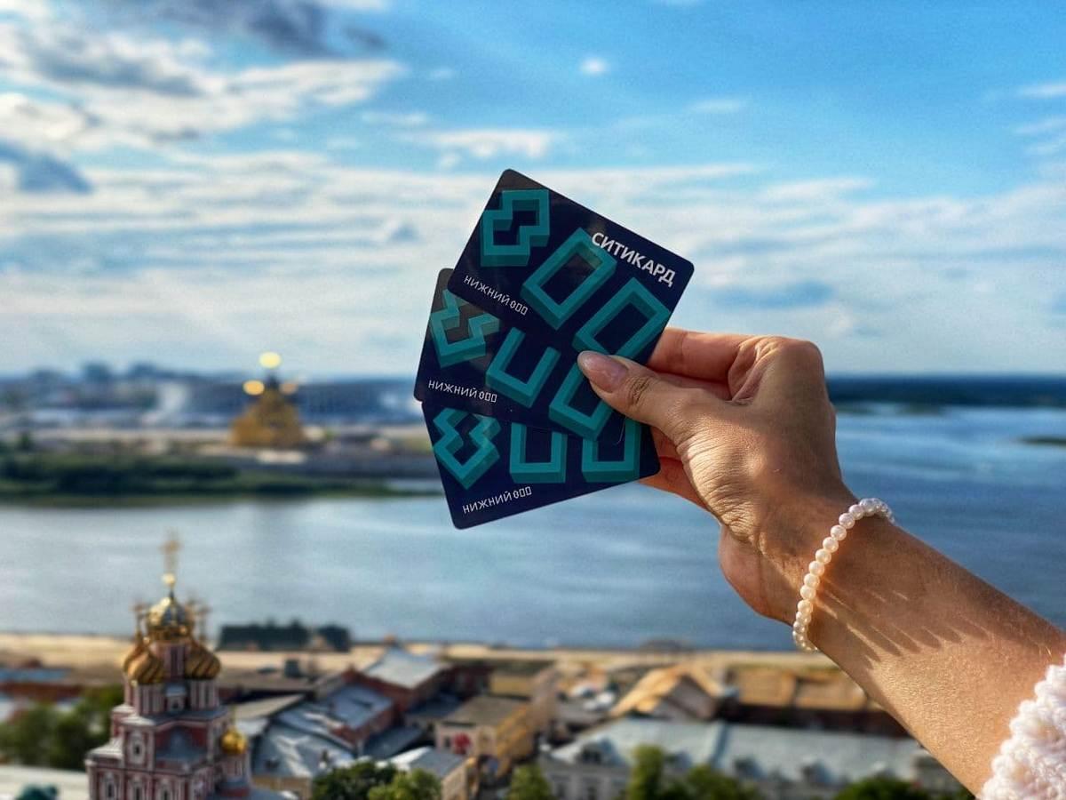 Транспортные карты сюбилейным дизайном выпущены к800-летию Нижнего Новгорода