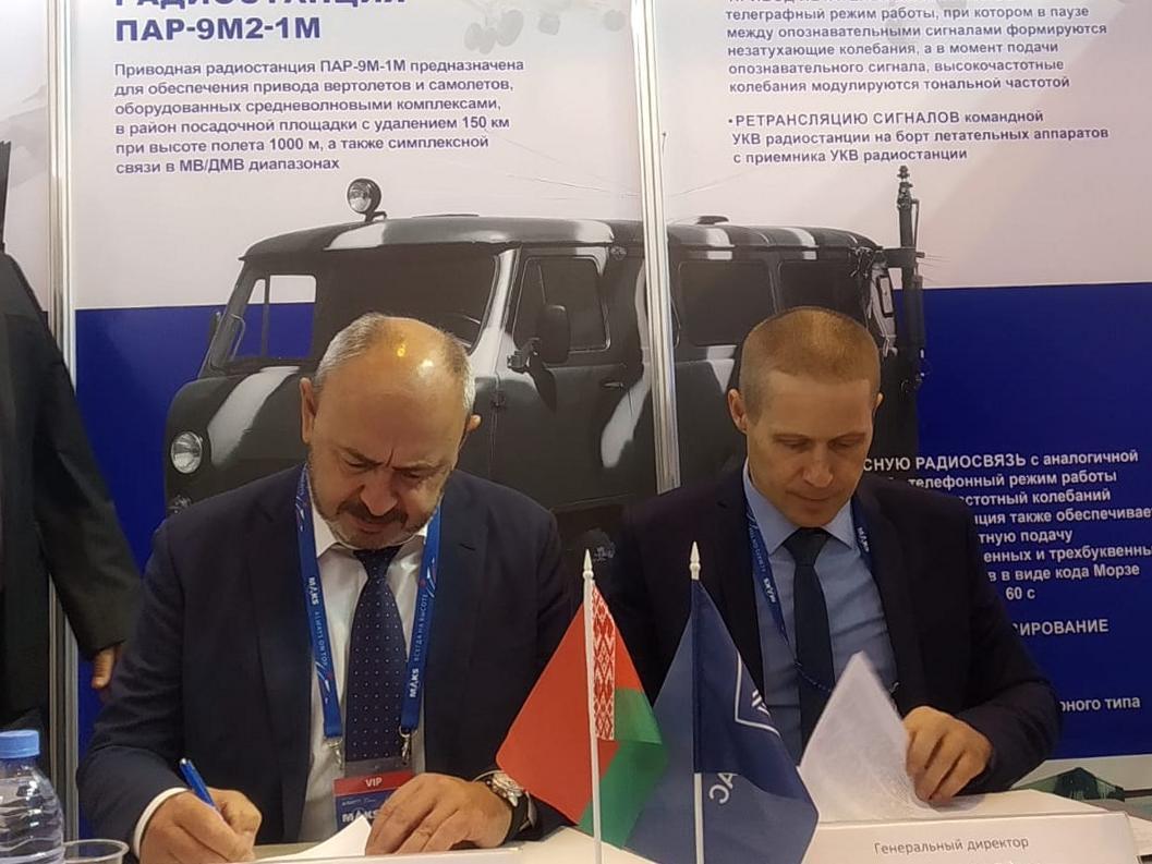 Приводные аэродромные радиостанции новой конфигурации нижегородского производства будут поставляться вБелоруссию