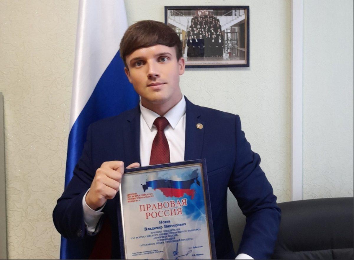 Выксунский судья победил на XVI Всероссийском профессиональном конкурсе