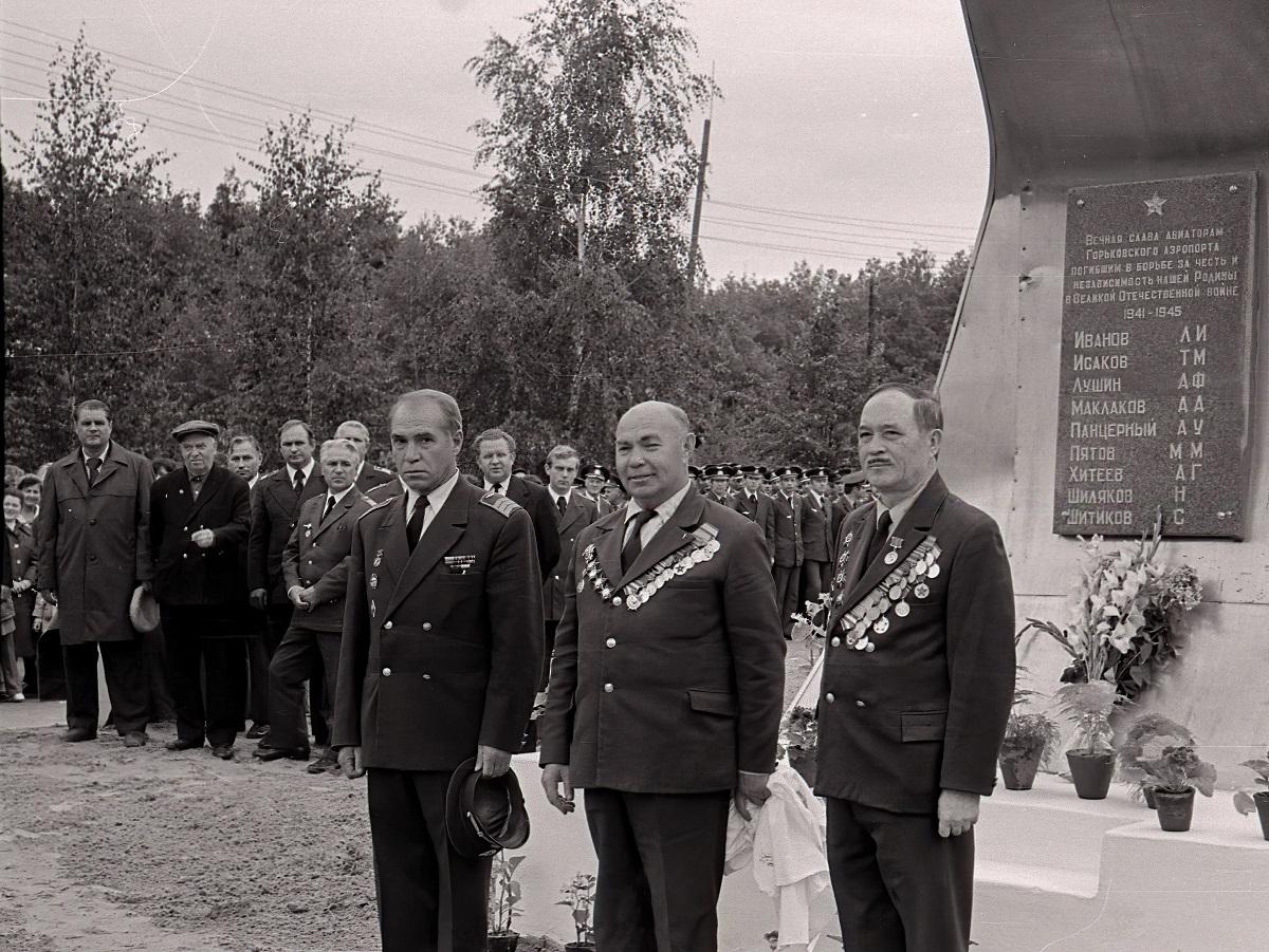Защищая небо: военная история горьковского аэропорта