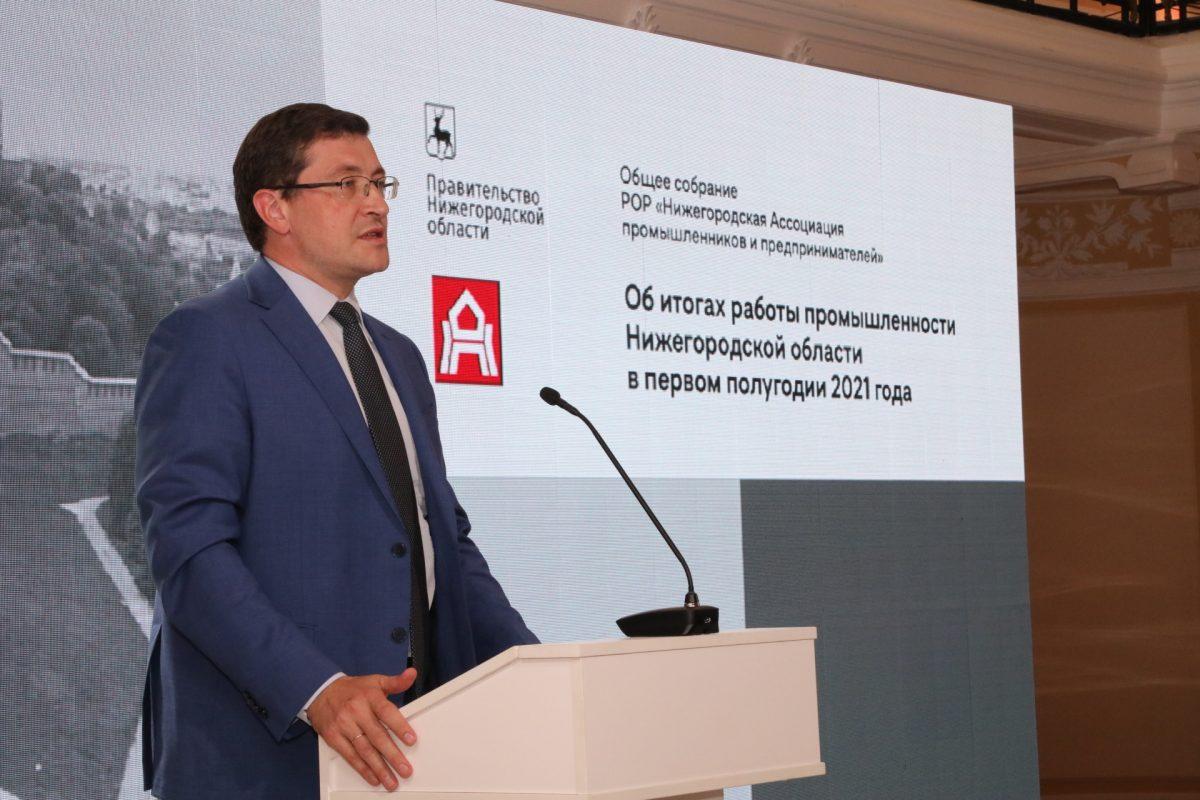 Глеб Никитин: «Первое полугодие 2021 года стало периодом восстановительного роста промышленности»