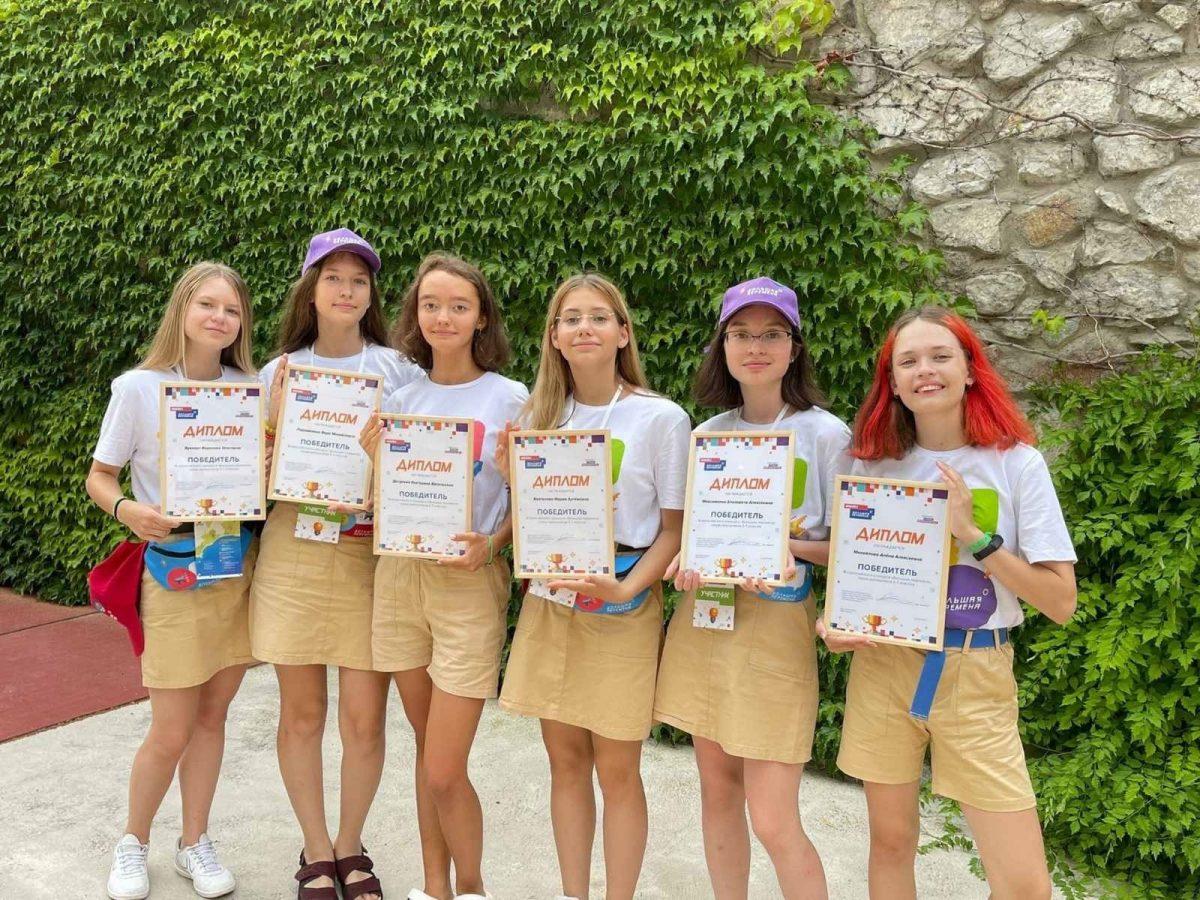 Нижегородские школьники стали победителями Всероссийского конкурса «Большая перемена»