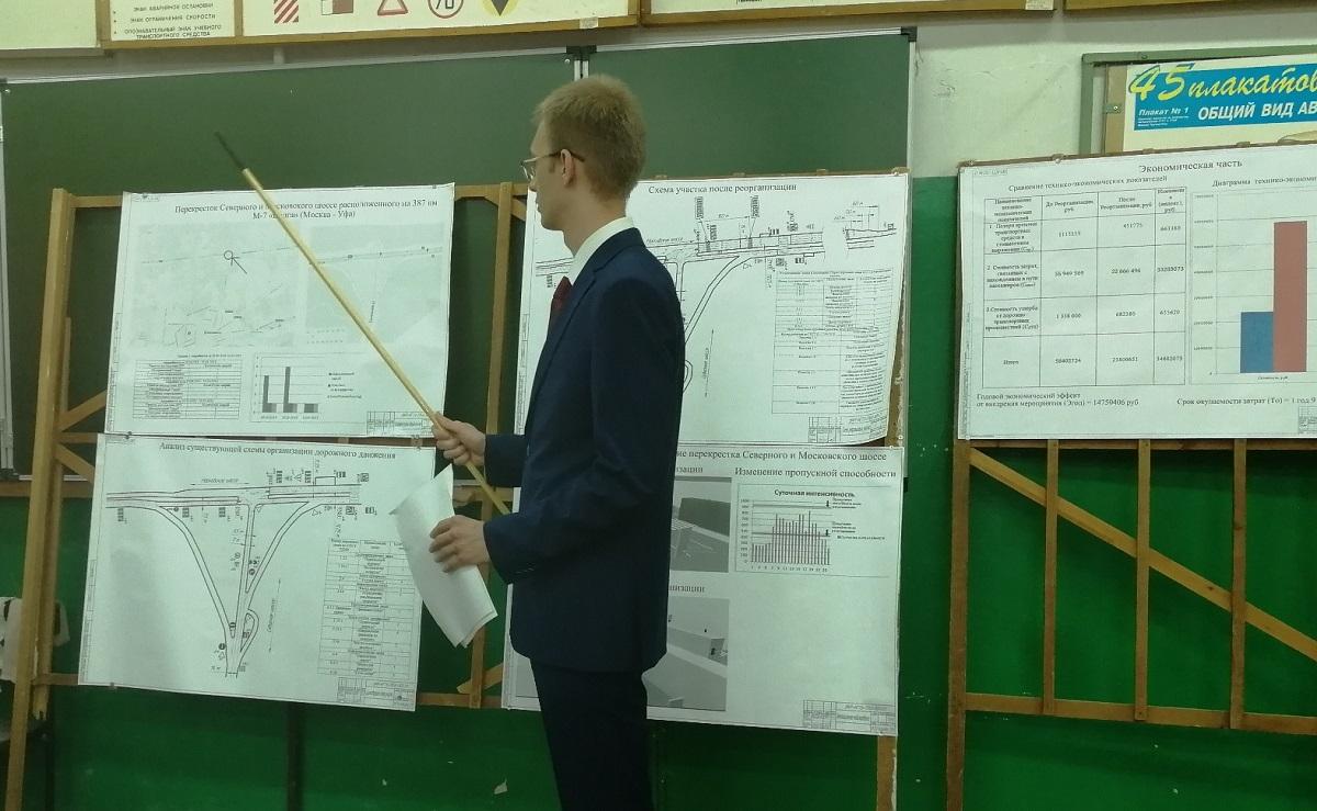 Студенты из Политеха разработали проект организации дорожного движения на улицах Нижнего Новгорода