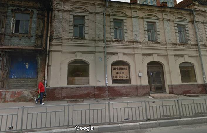 Мемориальную табличку с ошибками установили на доме Башкирова в Нижнем Новгороде