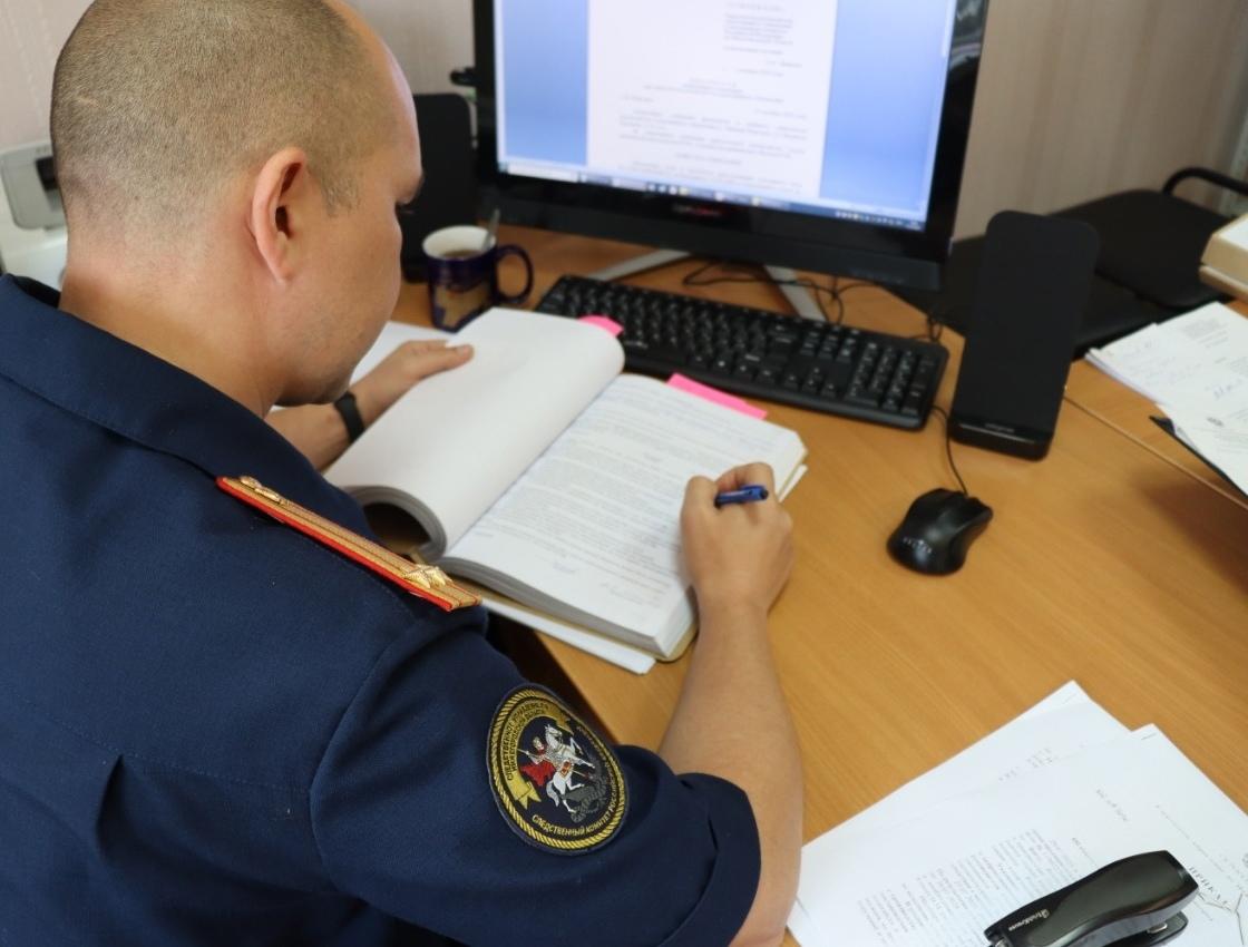 Еще один экс-руководитель ООО «Газпром трансгаз Нижний Новгород» предстанет перед судом