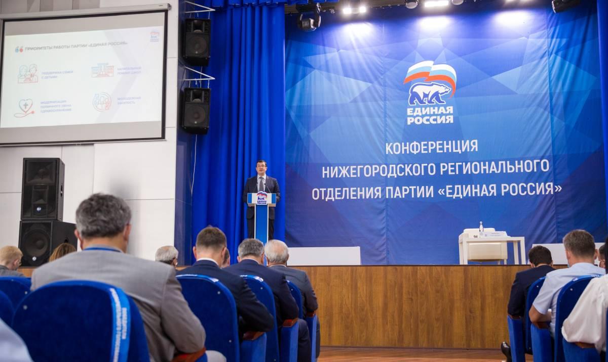 «Единая Россия» выдвинула кандидатов на выборы в Законодательное собрание Нижегородской области