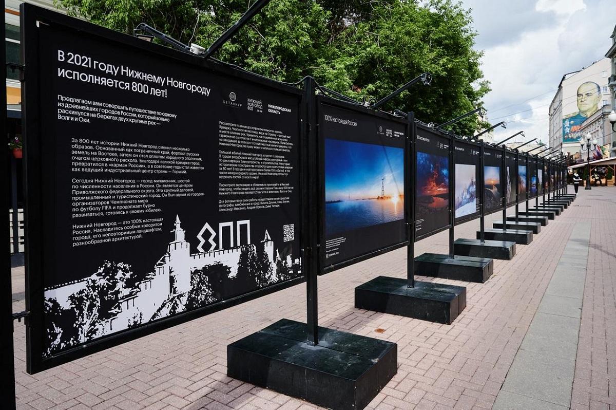 ВМоскве открыли фотовыставку, посвященную Нижнему Новгороду