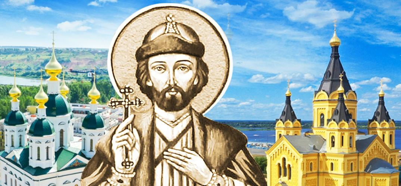 Нижегородцы смогут в прямом эфире следить за встречей мощей князя Георгия Всеволодовича в кафедральном соборе