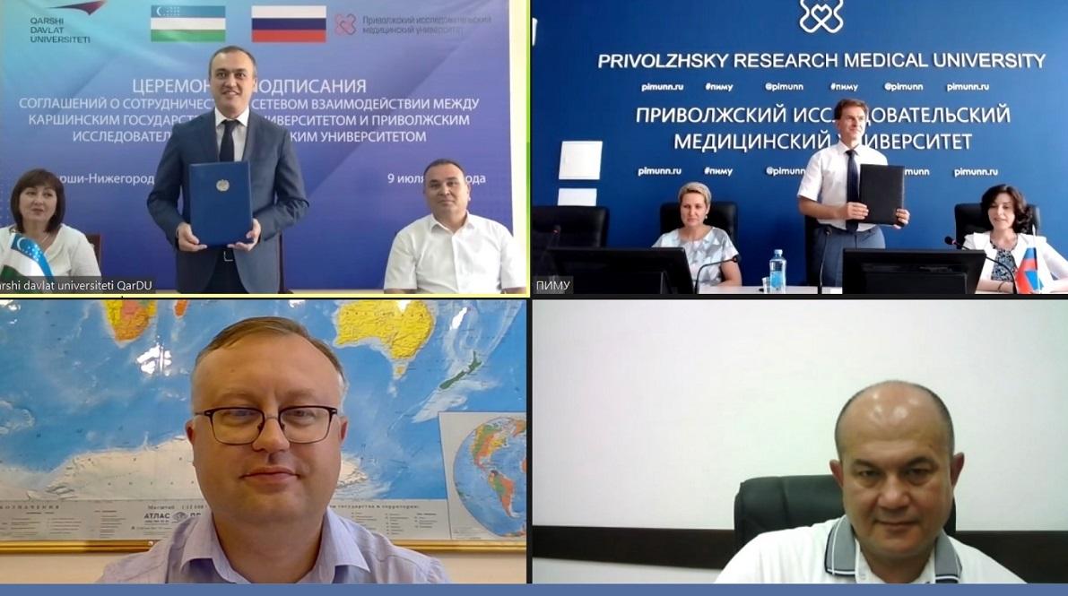 Нижегородская иКашкадарьинская области развивают межрегиональное сотрудничество всфере образования»