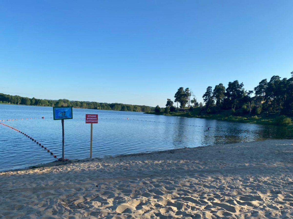 В Дзержинске временно запретили купание в Святом озере