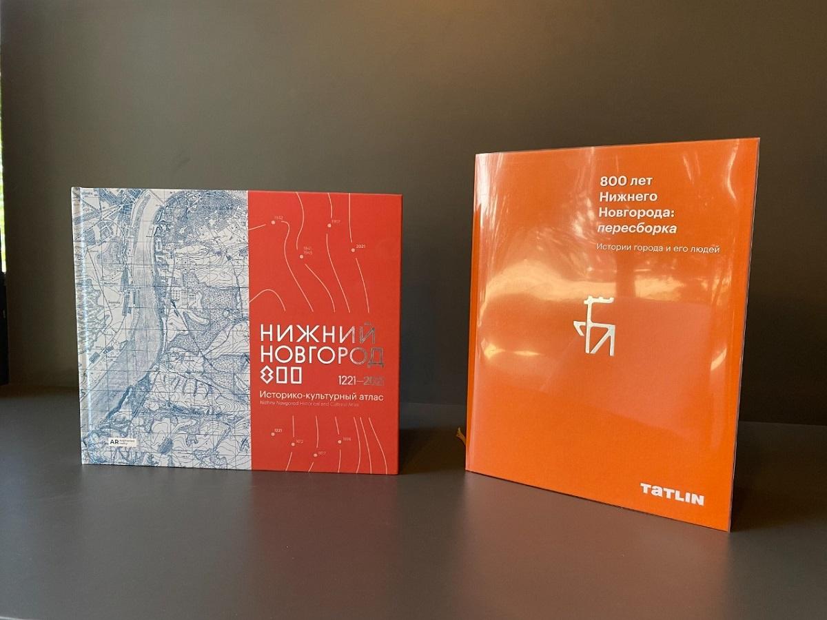 Стартовали продажи сразу двух книг, посвященных 800-летию Нижнего Новгорода