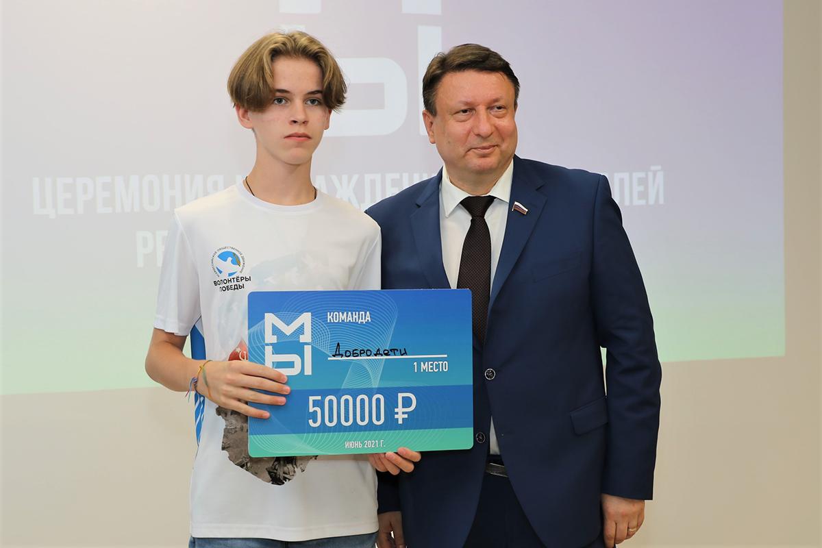 Олег Лавричев стал участником онлайн-приложения добрых дел «МЫ»