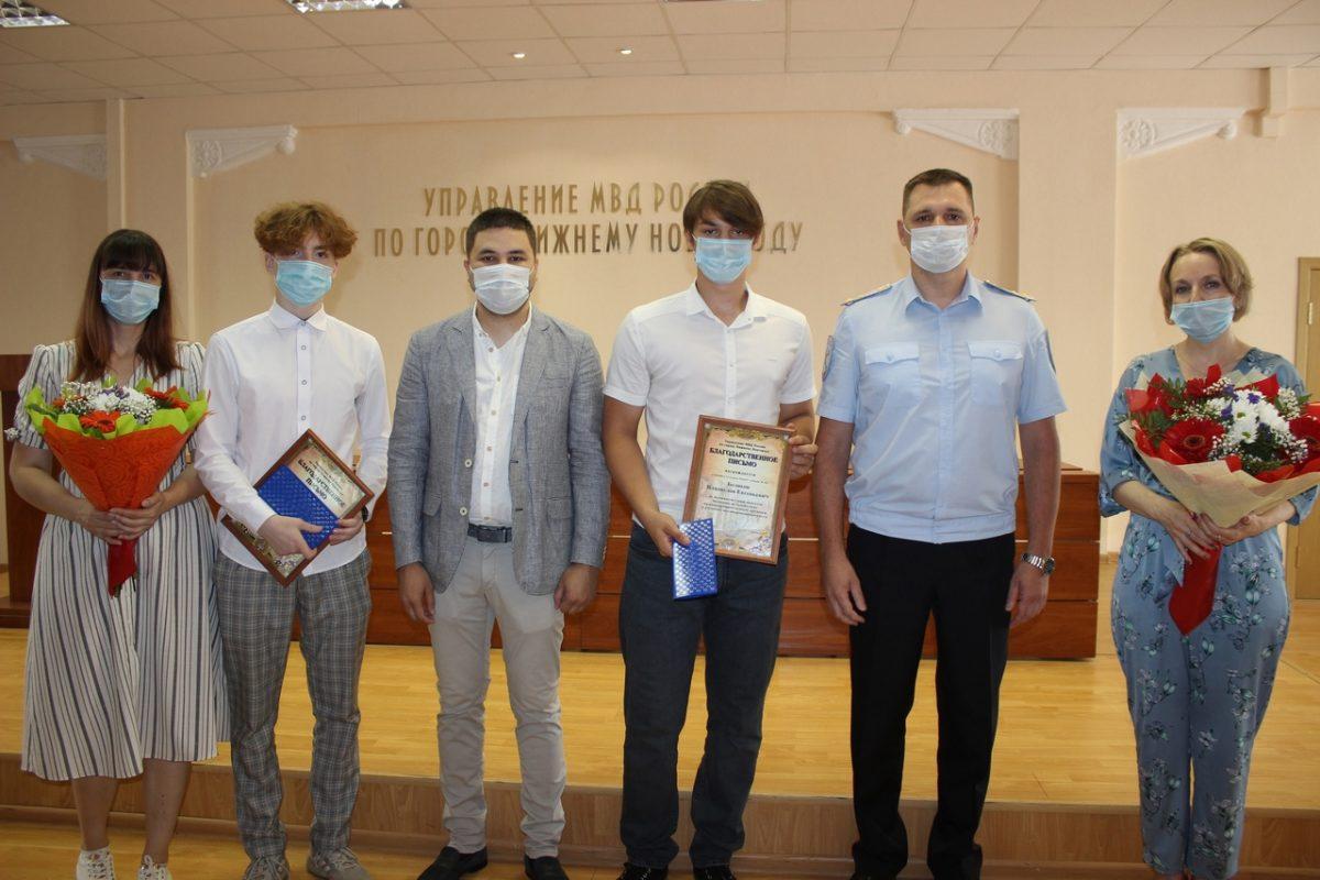 Полицейские наградили школьников за спасение ребёнка в Нижнем Новгороде