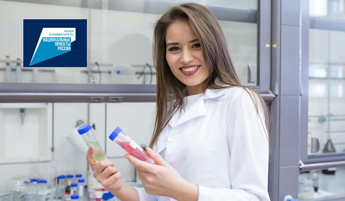 Молодежные лаборатории: путь к успеху становится короче