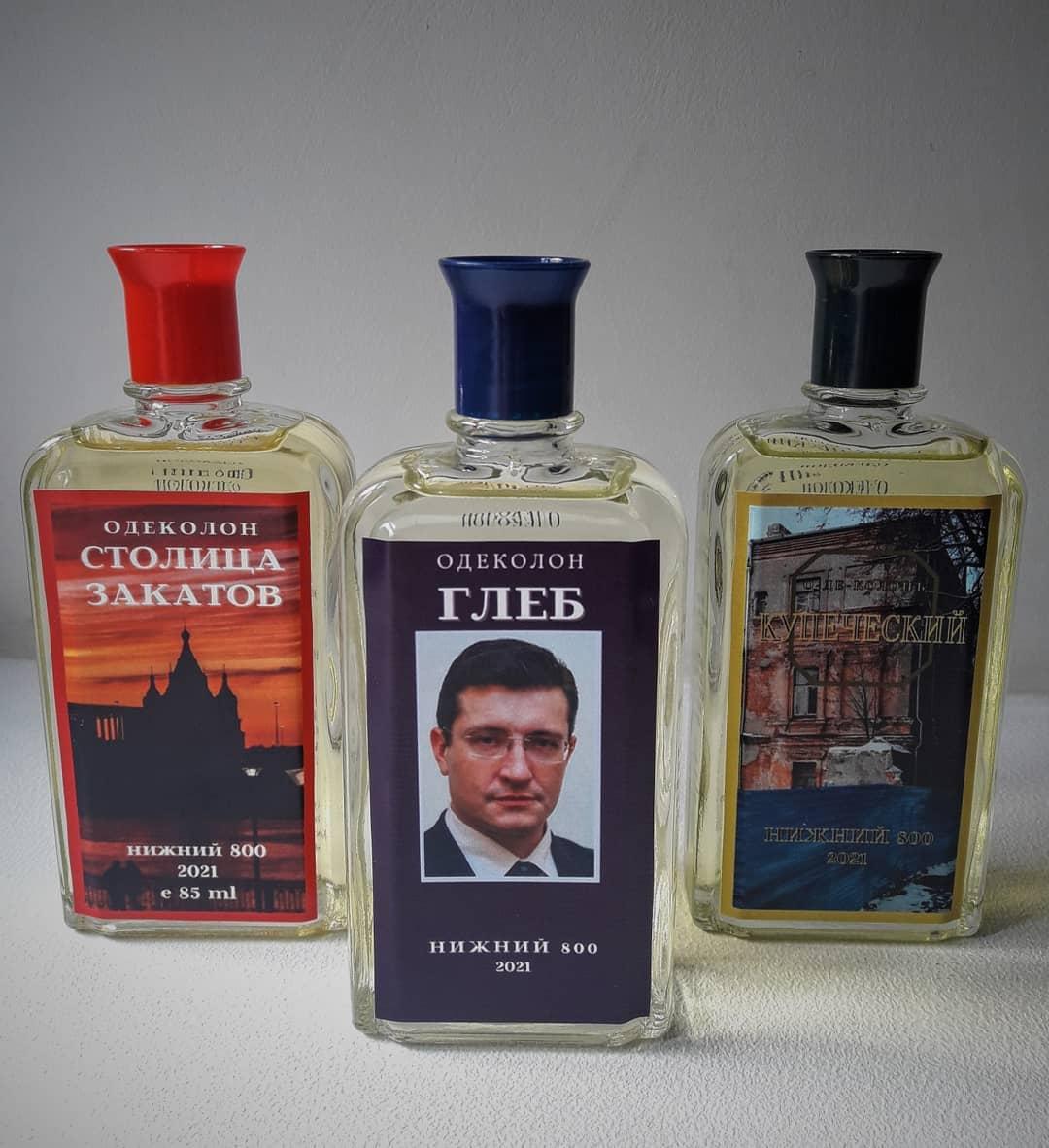 «Любовь к городу начинается с запаха»: нижегородец выпустил лимитированную коллекцию духов