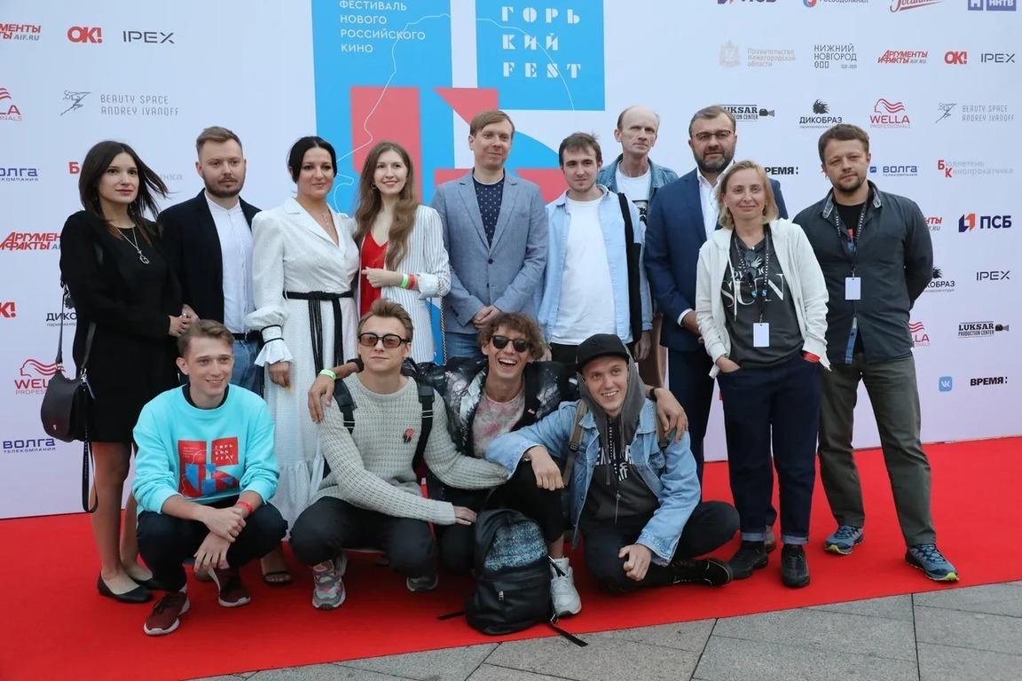 Юбилейный V фестиваль современного российского кино «Горький fest» завершился в Нижнем Новгороде 23 июля