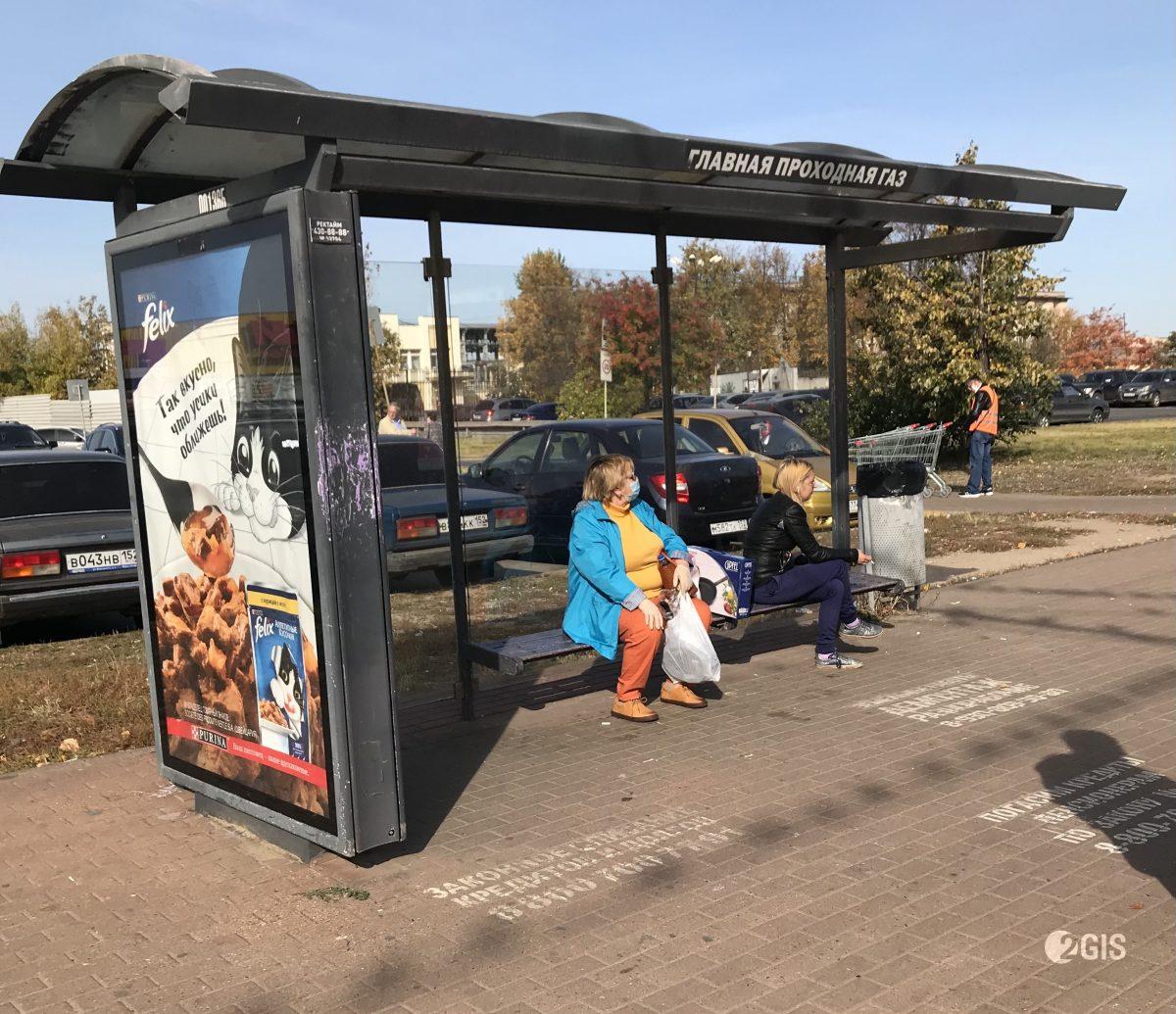 Остановку транспорта «Главная проходная» перенесли в Нижнем Новгороде
