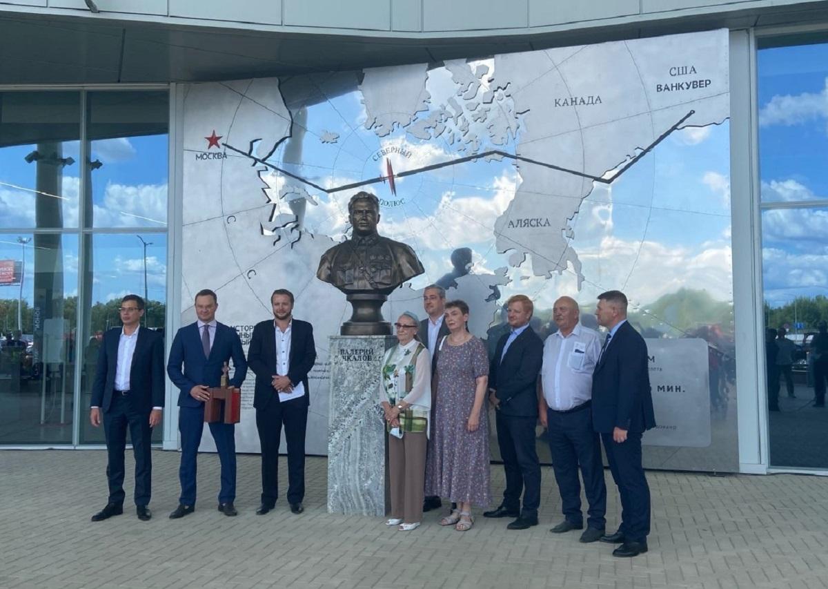 Игорь Чкалов посетил церемонию переименования аэропорта в Нижнем Новгороде