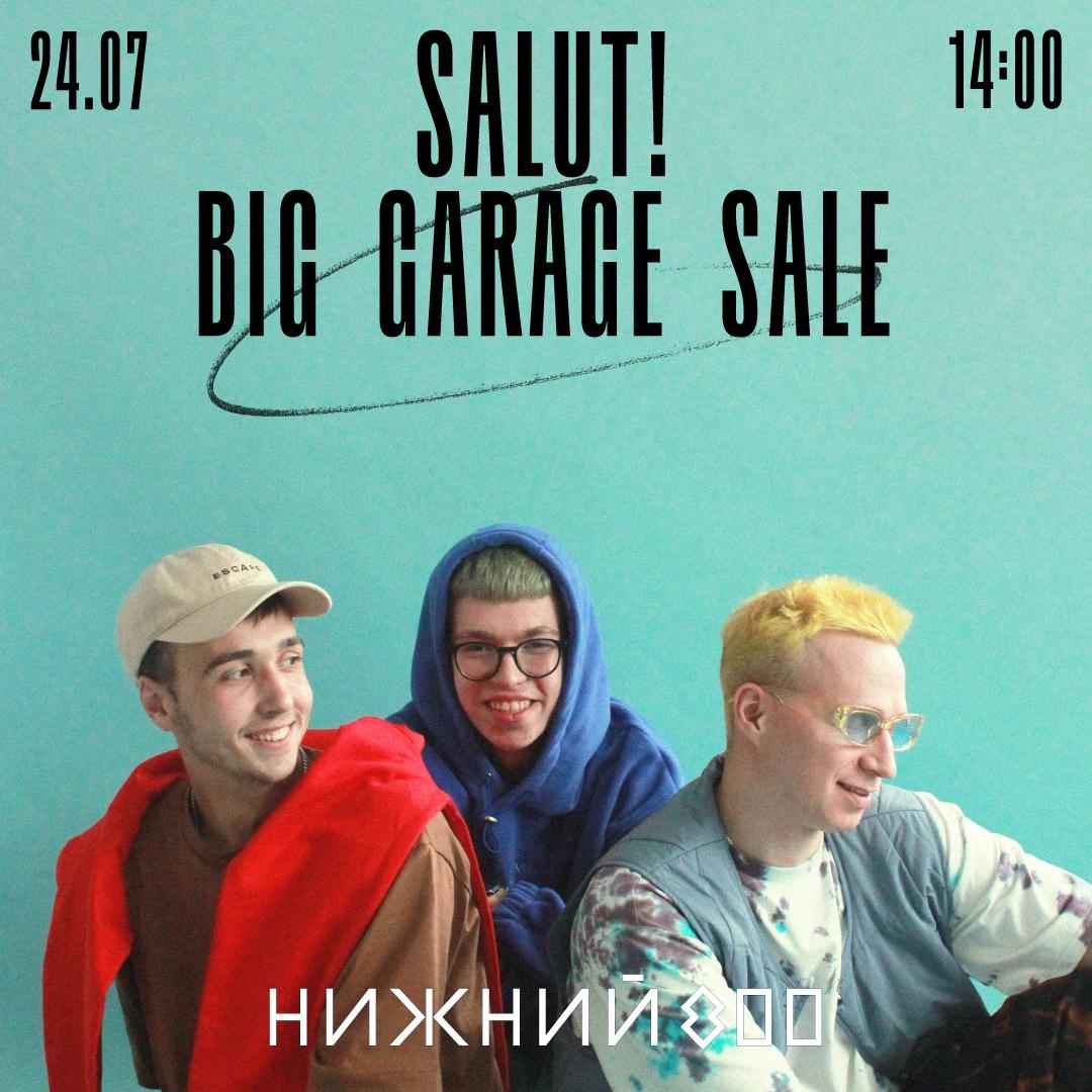 BIG GARAGE SALE пройдет 24 июля в сквере Свердлова в Нижнем Новгороде