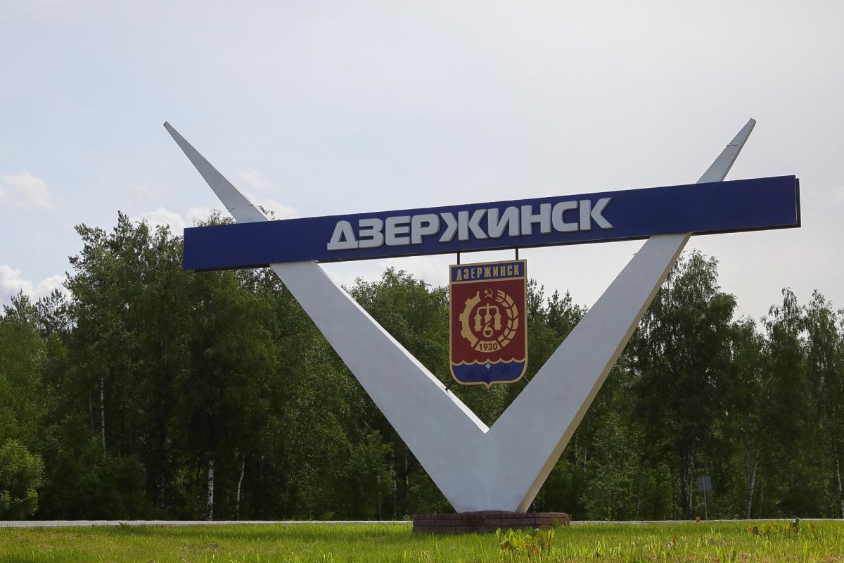 Более полутора тысяч обращений отжителей Дзержинска рассмотрела Госжилинспекция сначала года