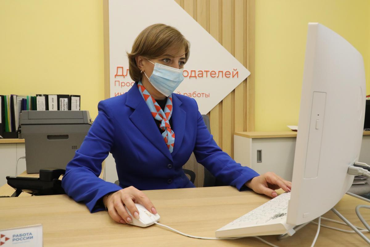 ВНижегородской области натреть выросло количество предложений вбанке вакансий