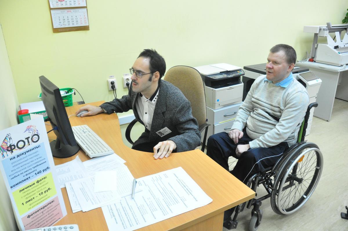 Вопросы трудоустройства граждан синвалидностью обсудили нижегородцы врамках проекта «Крылья возможностей»