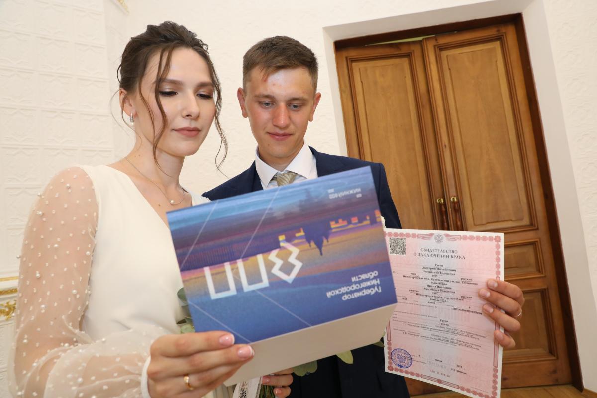 10 пар молодоженов получили поздравительные открытки отглавы региона