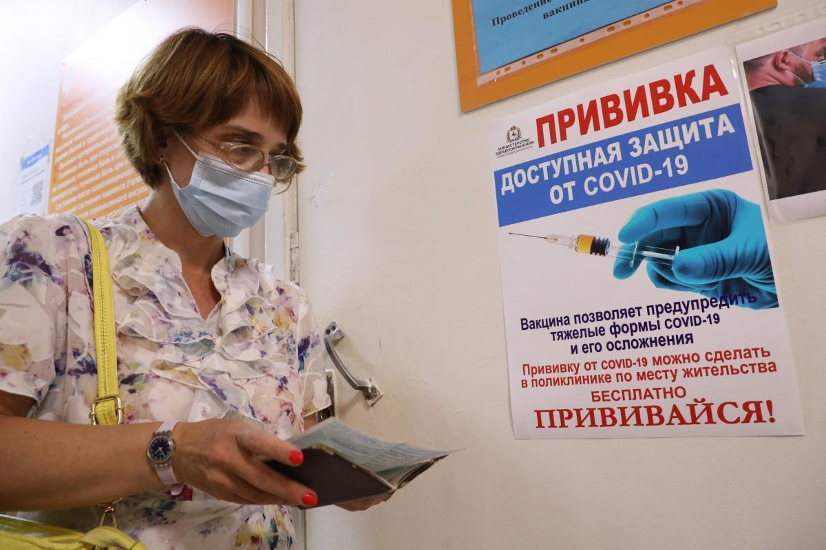 В РПЦ объявили грехом отказ от вакцинации