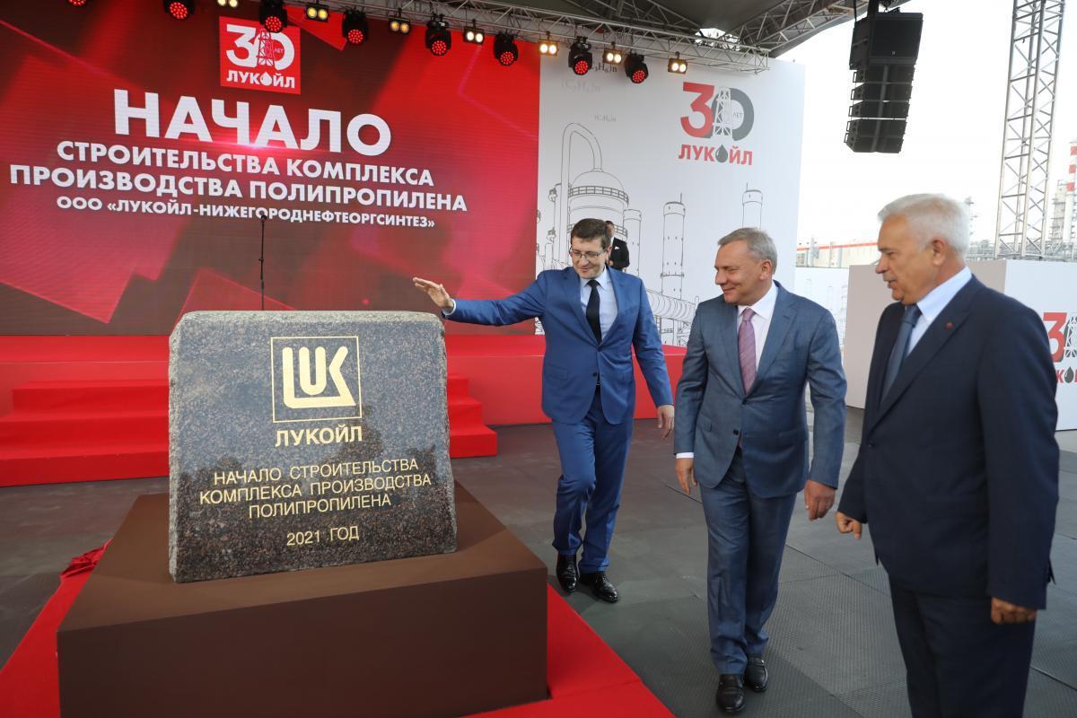 Инновациям дали дорогу: в Нижегородской области появятся два нефтехимических предприятия
