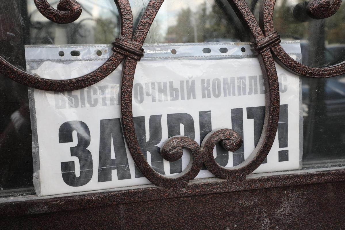 Авангард и реальность: реставрация здания Нижегородского выставочного комплекса подходит к концу