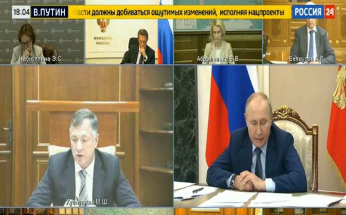 Нижний Новгород активно заявился на инфраструктурные кредиты