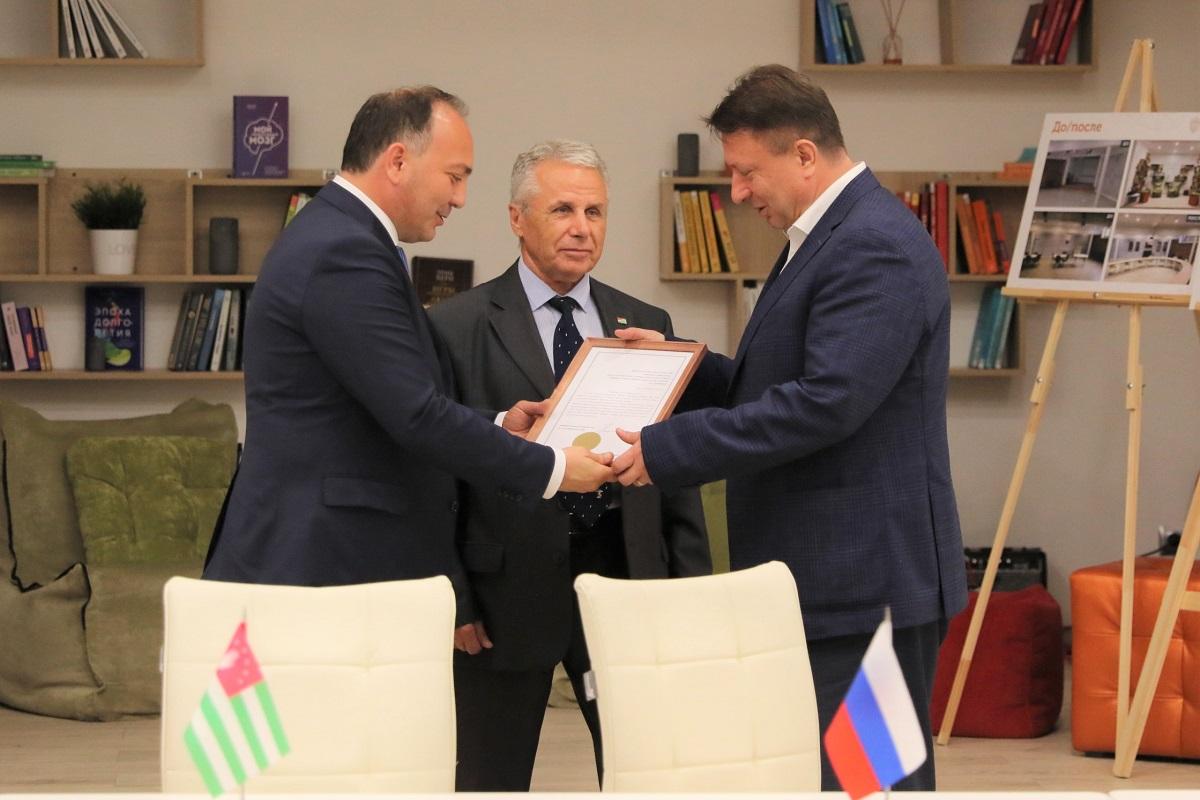 Олег Лавричев: «Встреча с делегацией Республики Абхазия даст новый импульс нашему сотрудничеству»