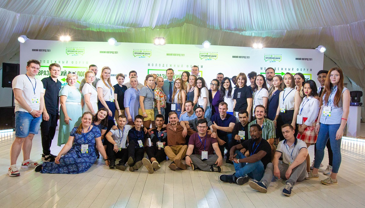 Участники международного молодежного форума обсудили роль народной дипломатии вразвитии «евразийского диалога»